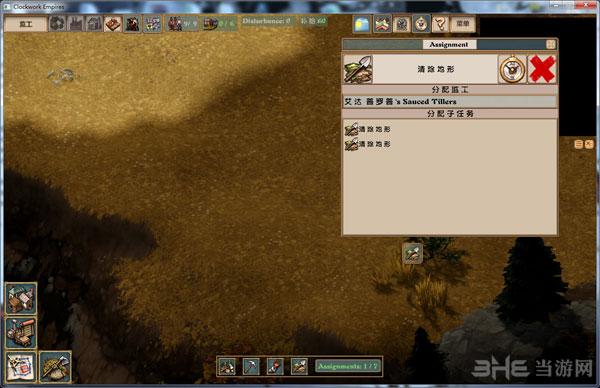 发条帝国LMAO中文汉化补丁截图3