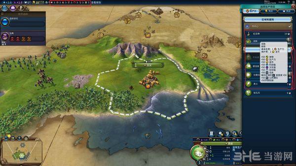 文明6中国加强龙脉MOD截图2