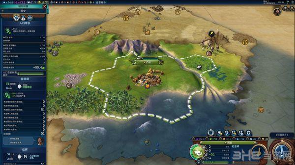文明6中国加强龙脉MOD截图3