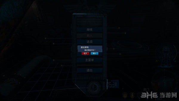 太空战舰:死亡之翼简体中文汉化补丁截图3