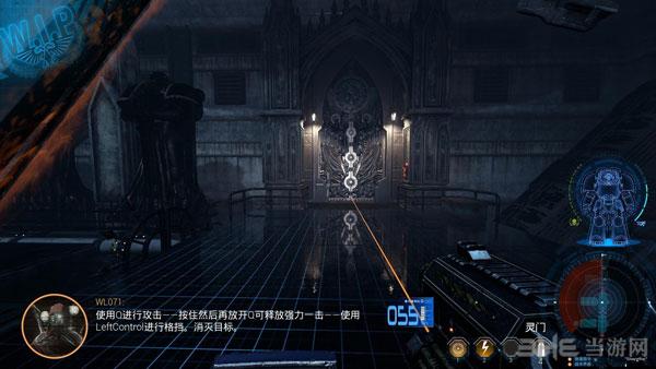 太空战舰:死亡之翼简体中文汉化补丁截图2