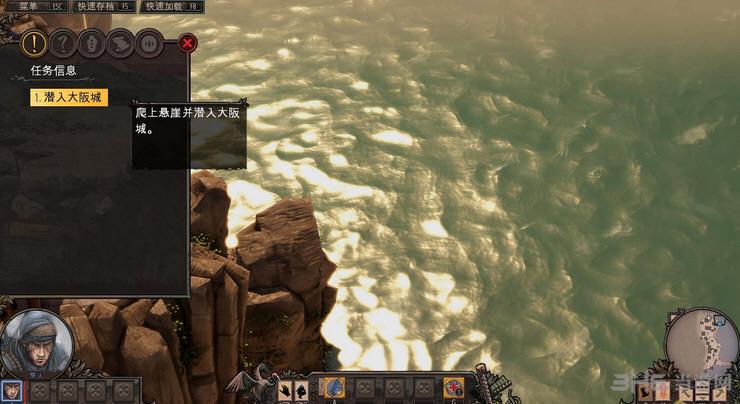 影子战术:将军之刃完美通关存档截图0