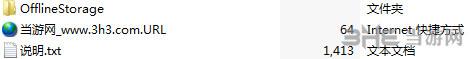 暗黑血统:战神版二周目深渊铠甲存档截图1