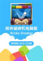 砖块破碎机