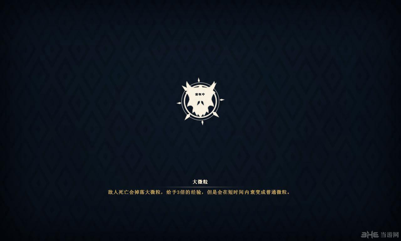 炽天使LMAO中文汉化补丁截图1