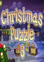 圣诞解谜3(Christmas Puzzle 3)PC硬盘版