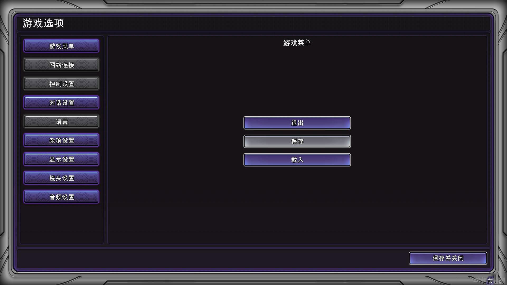 折磨:扭蒙拉之潮简体中文汉化补丁截图0