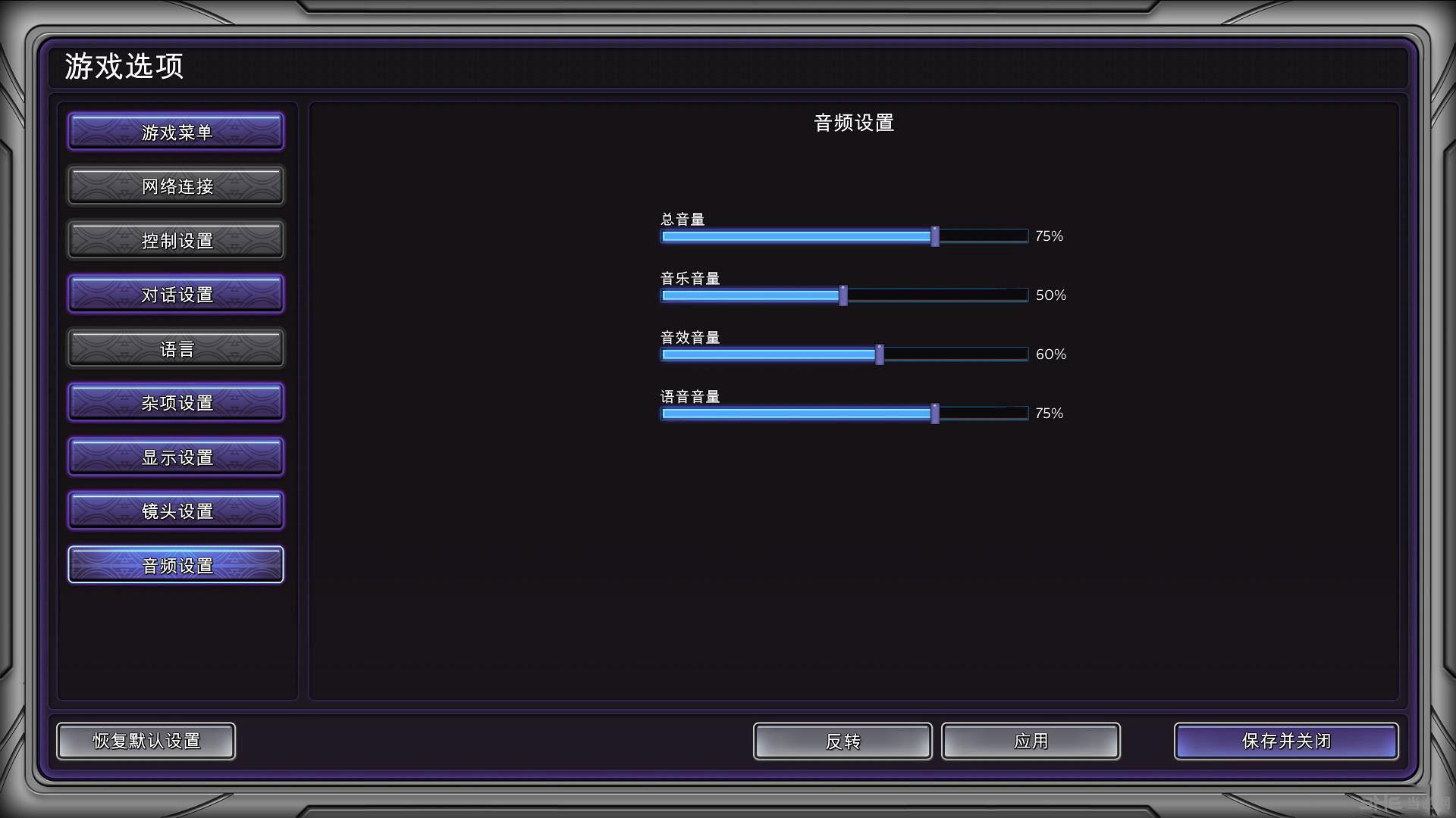 折磨:扭蒙拉之潮简体中文汉化补丁截图1
