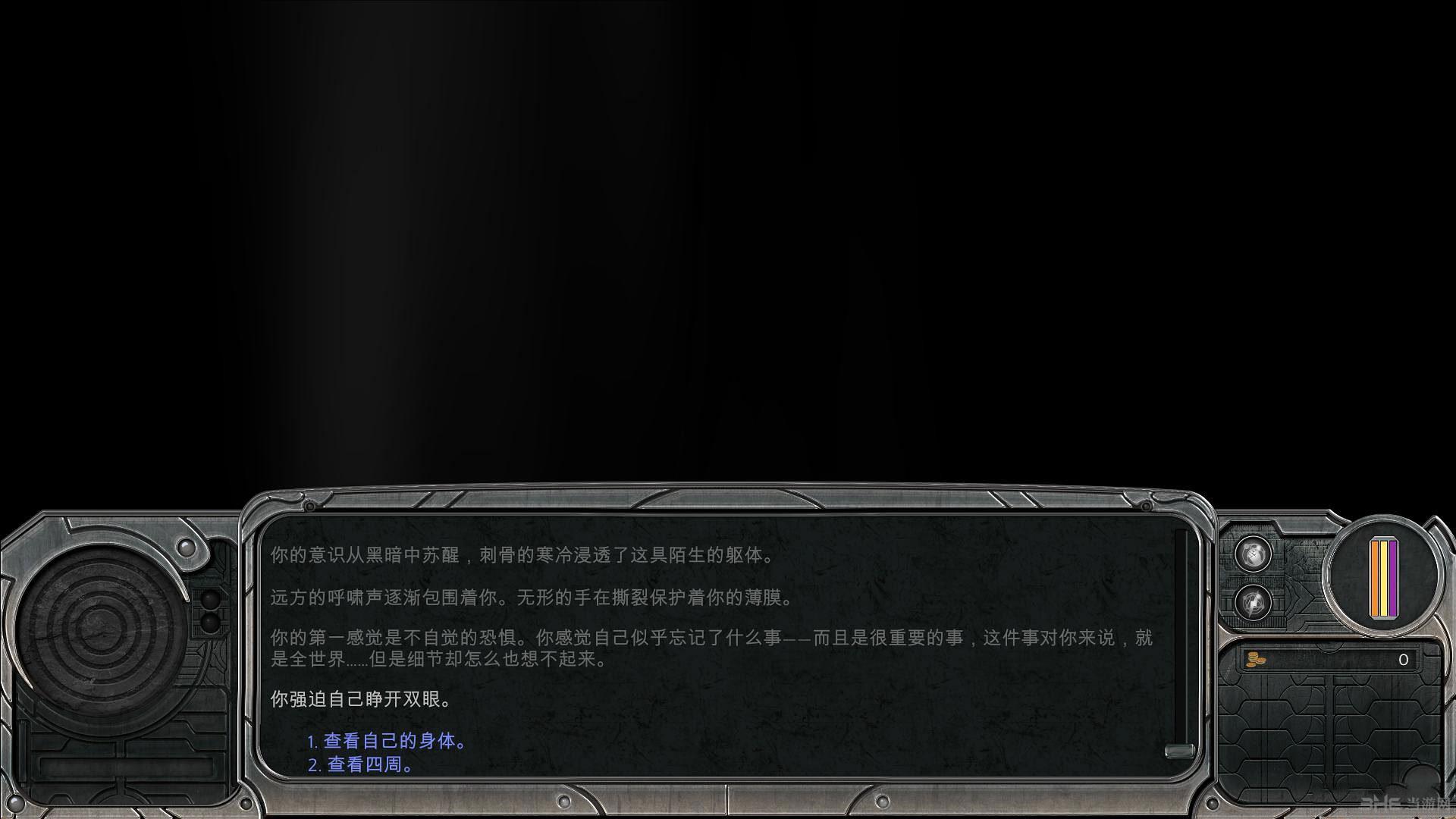折磨:扭蒙拉之潮简体中文汉化补丁截图3