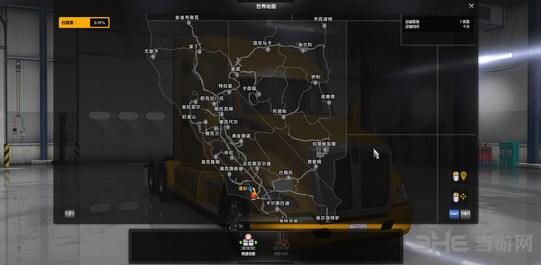 美国卡车模拟6000万美金和10万经验存档截图0