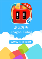 ��֮������԰�(Dragon Cubes)��׿�ƽ��޸İ�v02.00.12