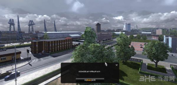 欧洲卡车模拟2热带树木MOD截图0