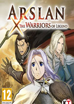 亚尔斯兰战记X无双(ARSLAN: THE WARRIORS OF LEGEND)整合7DLC中文破解版
