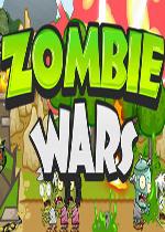 僵尸战争:入侵(Zombie Wars:Invasion)硬盘版