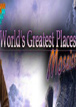 世界伟大地点嵌图(World's Greatest Places Mosaics)v1.0.1.10破解版
