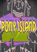 小马岛(Pony Island)PC硬盘版v1.19