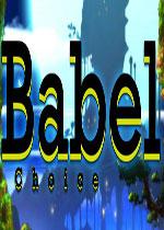 巴别塔:抉择(Babel: Choice)中文破解版