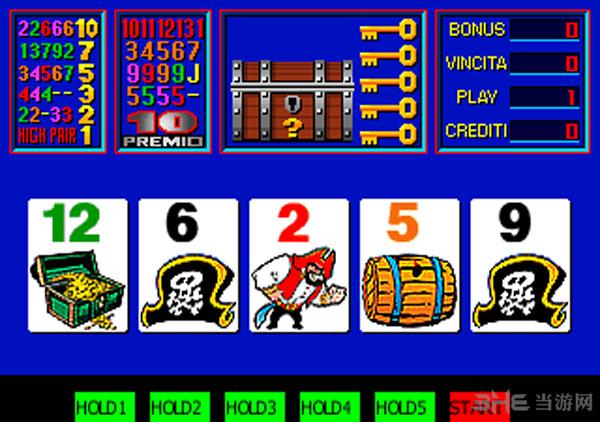 鹦鹉海盗扑克牌机截图2