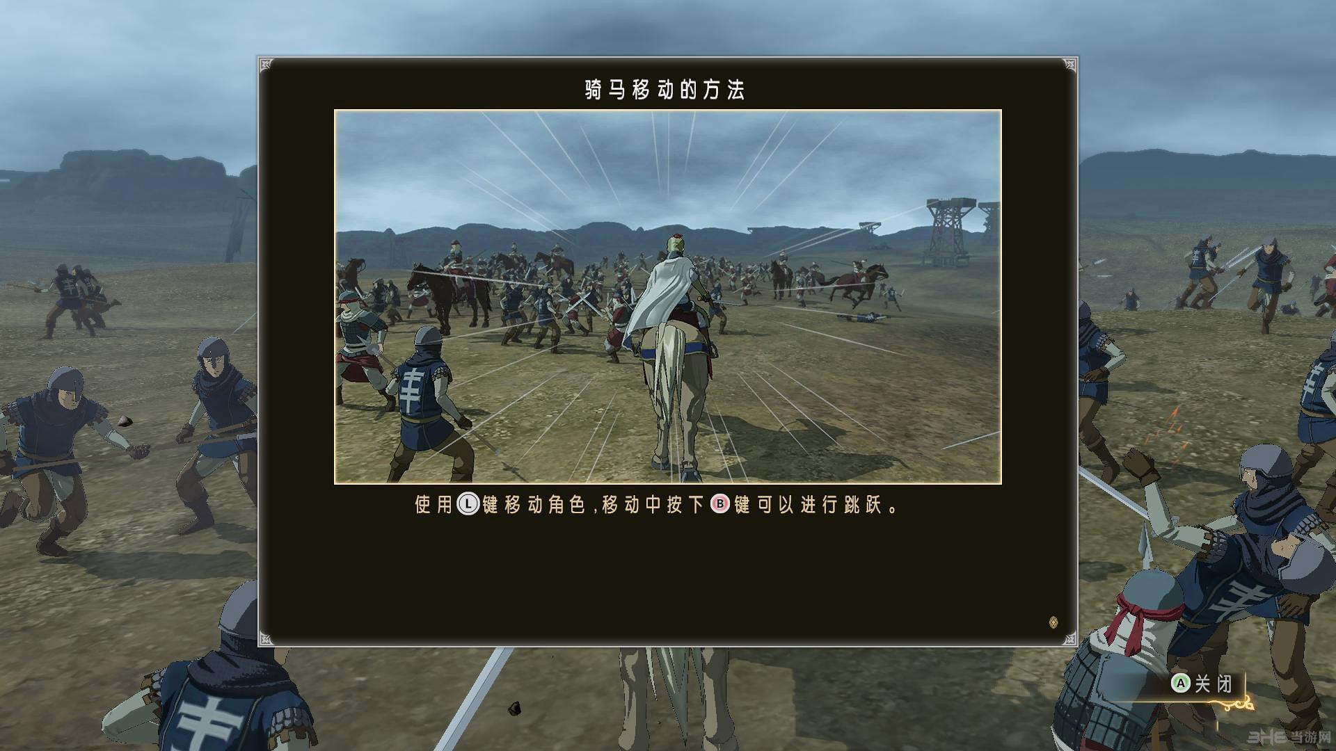 亚尔斯兰战记X无双简体中文汉化补丁截图3