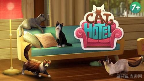 猫舍电脑版截图0