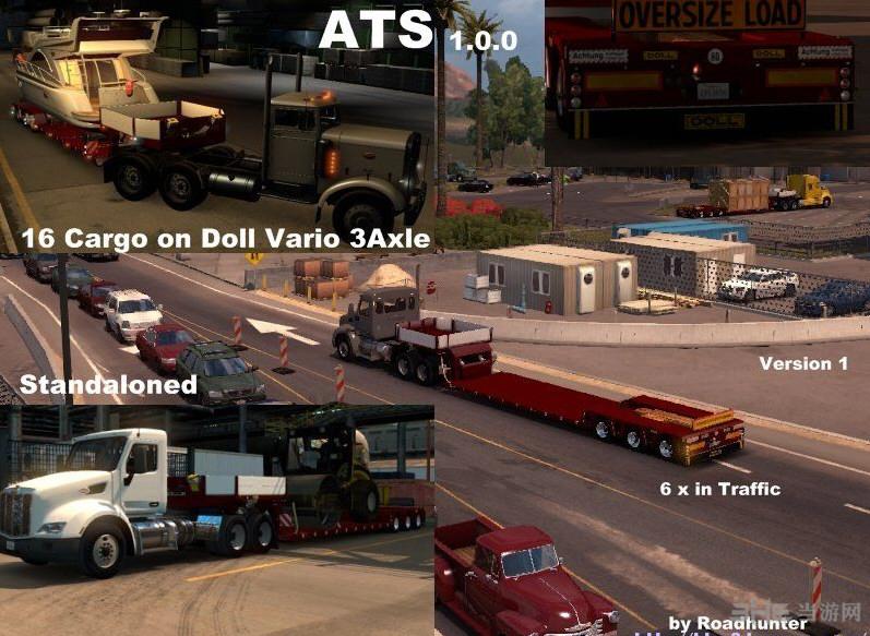 美国卡车模拟三轴拖车MOD截图0
