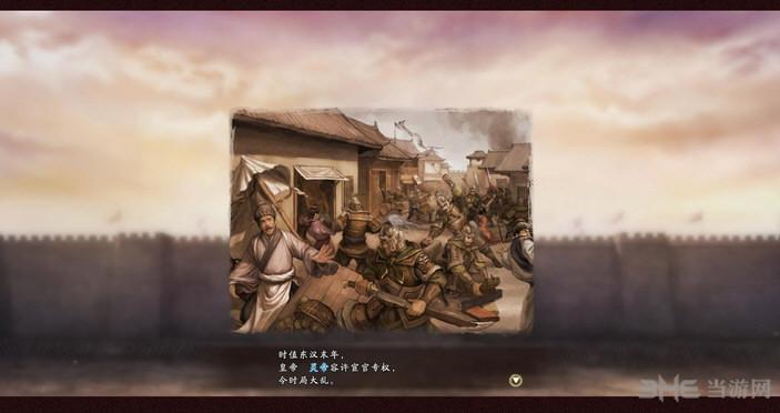 三国志13仙剑奇侠传6背景音乐包截图0