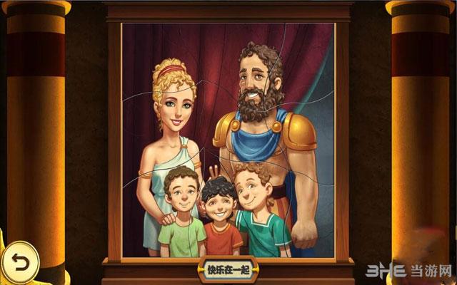 大力士的12道考验5:赫拉斯的孩童截图1