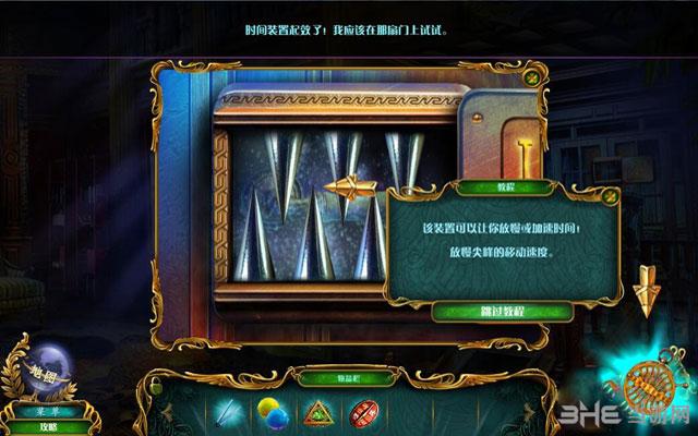 世界迷宫3:昔日回忆截图2