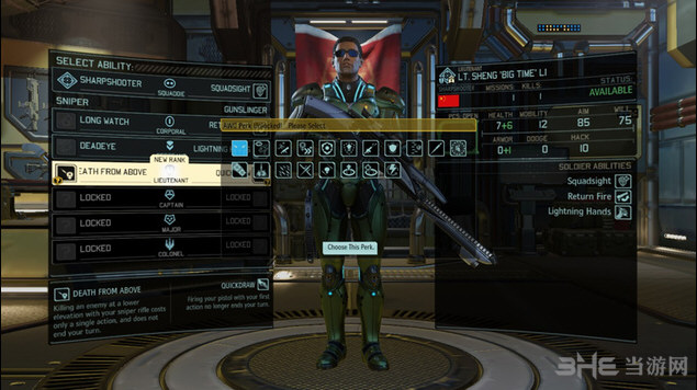 幽浮2自主选择随机技能MOD截图0