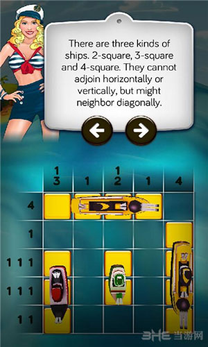 谜题舰队海上冲突电脑版截图2