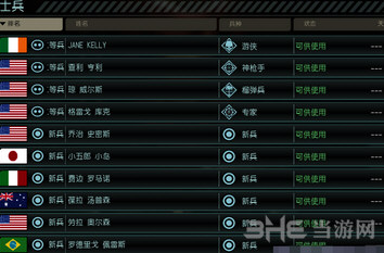幽浮2兵种名汉化mod截图0