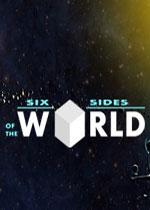 六面世界(Six Sides of the World)v1.4.1硬盘版