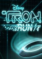 特隆:奔跑/r(TRON RUN/r)集成DISC扩展包修正破解版