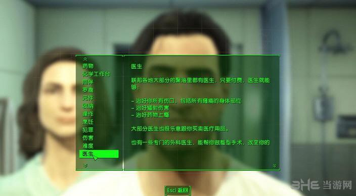 辐射4更好的雷射音效MOD截图0