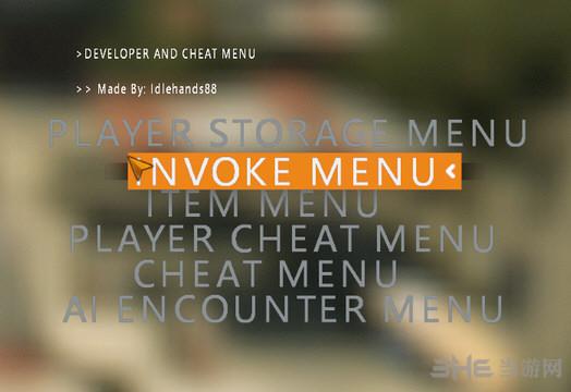 消逝的光芒:加强版内置作弊菜单mod截图0