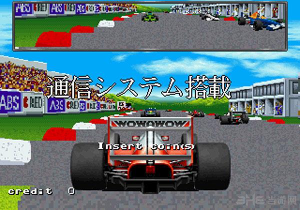 一级方程式赛车-排器纪录截图1