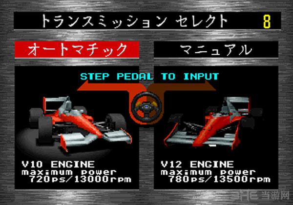 一级方程式赛车-排器纪录截图2