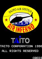 空中射程(Air Inferno)街机版