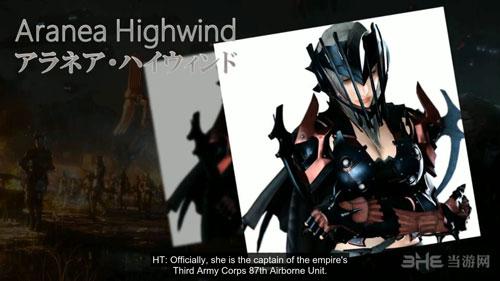 最终幻想15截图4