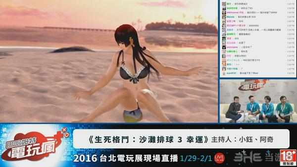 死或生沙滩排球3演示截图3