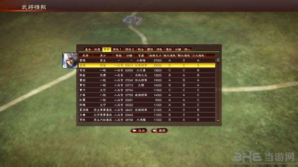三国志13怎么获得韩信武将攻略解析4