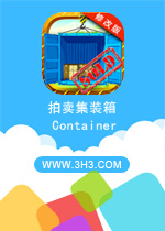 拍卖集装箱电脑版(Container)安卓破解修改版v1.9