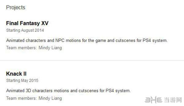 台湾游戏人泄密:《纳克2》或将到来