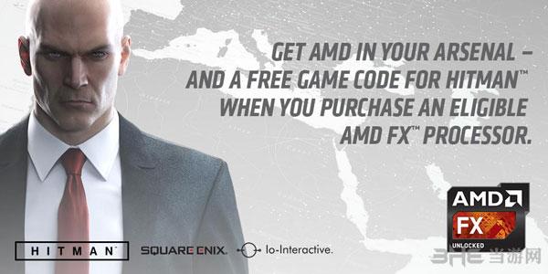 买AMD送杀手6
