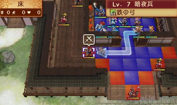 火焰之纹章if白夜王国游戏截图4