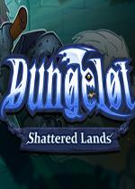 ��������3�������½(Dungelot:Shattered Lands)Ӳ�̰�v1.37.3