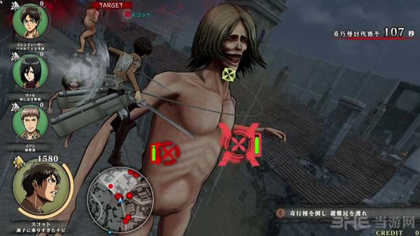 进击的巨人街机版游戏屏摄截图2