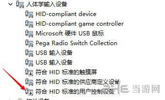 街头霸王5在Windows10系统下出现闪退怎么办2