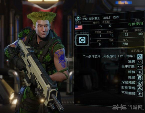 幽浮2各类型武器与强化部件威力排行详解1