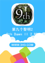 �ھŸ�����2���԰�(9th Dawn II 2 RPG)��׿�����ƽ��v1.92